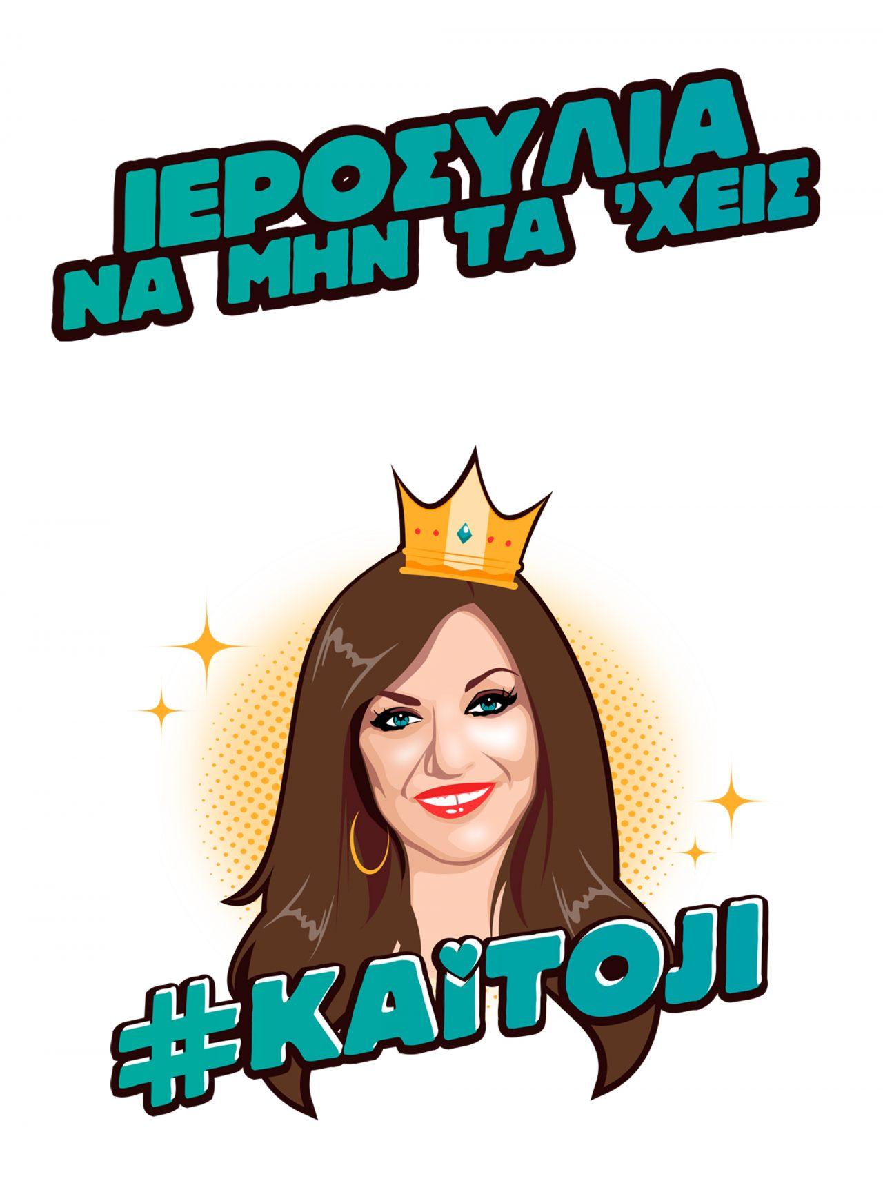 #Kaitoji