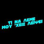 KG_Anemod_618X618