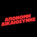 KG_Aponomi_618X618