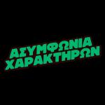 KG_Asymfonia_618X618