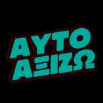 KG_AytoAksizo_618X618