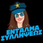 KG_Entalma_618X618