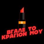 KG_Kragion1_408X408