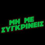 KG_MiMeSygk_618X618