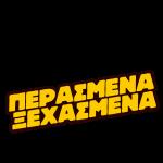 KG_Perasmena_618X618