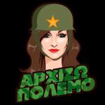 KG_Polemo_618X618