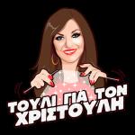 TOULI_618X618