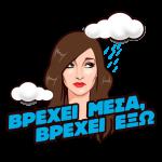 VrexeiKG_618X618
